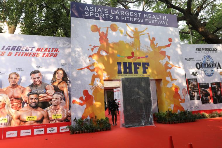 IHFF – Mumbai (2017)