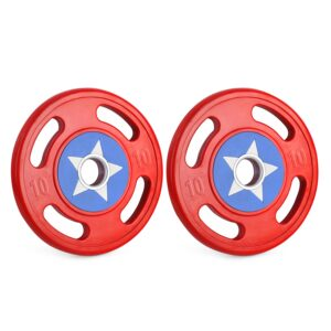 TPR WEIGHT PLATES PAIR (50 MM)